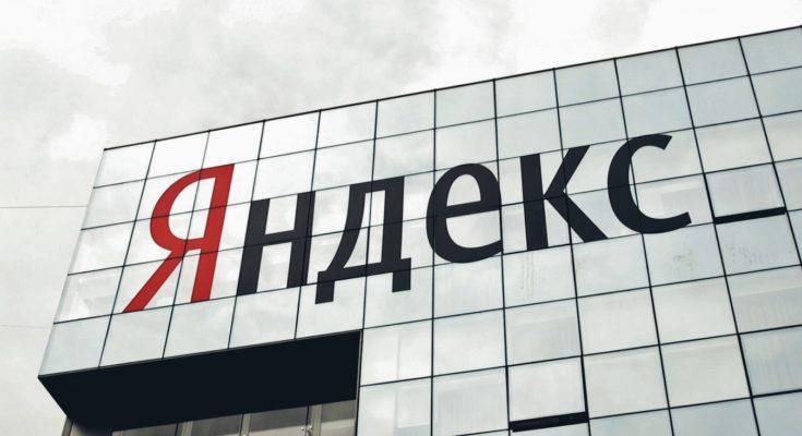 Ключи шифрования Яндекс – требование ФСБ