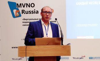 MVNO 2019: основные тезисы конференции