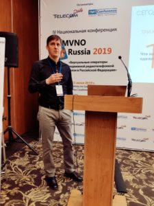 Сергей Волков, директор по развитию сегмента виртуальных операторов и партнерств, Tele2 Россия