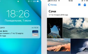 Яндекс.Диск: как сохранить фото со смартфона