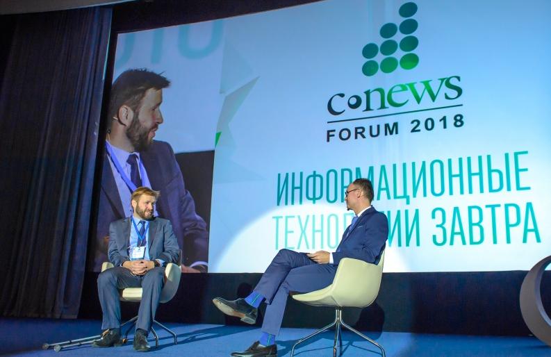 CNews Forum 2019