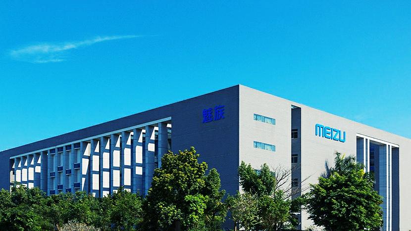 Штаб-квартира Meizu в Китае