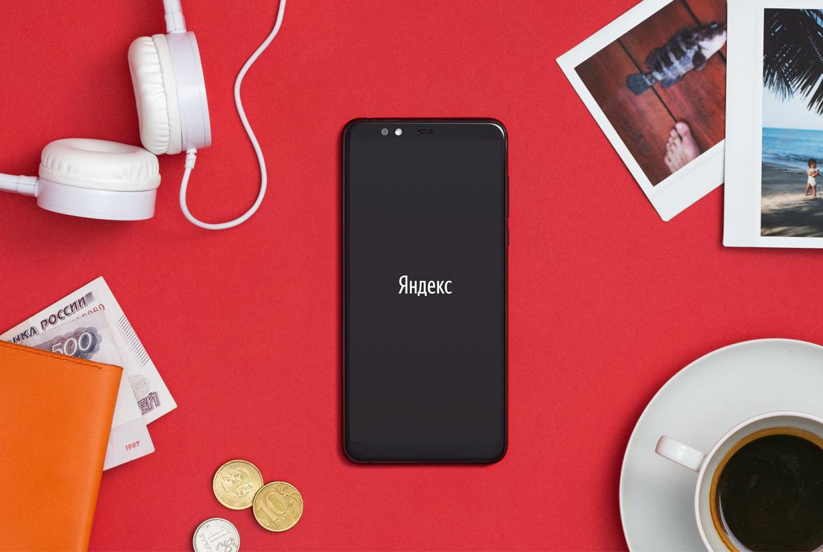Яндекс Телефон подешевел до 7990 рублей