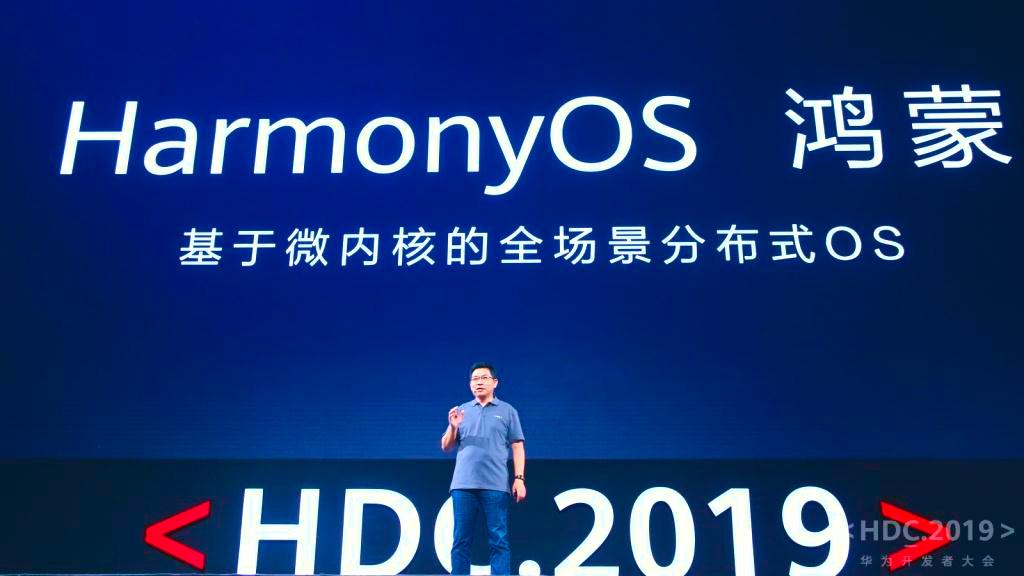HarmonyOS от Huawei представили на конференции