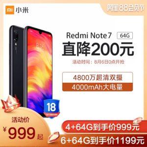 Xiaomi Redmi Note 7 специальное предложение на TMall Taobao