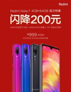 Redmi Note 7 предложение в Китае