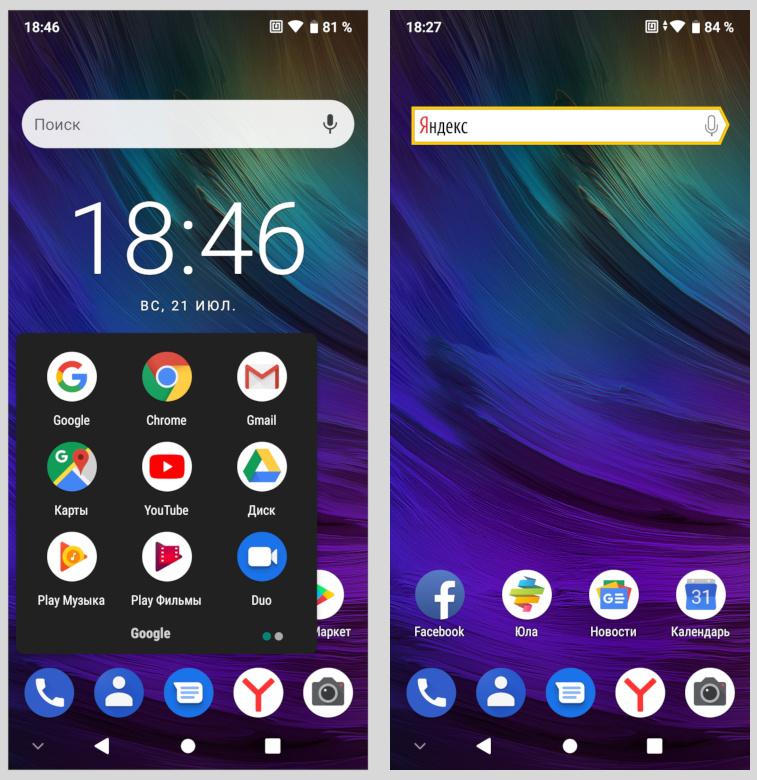 ZTE Blade V10 главный экран и приложения
