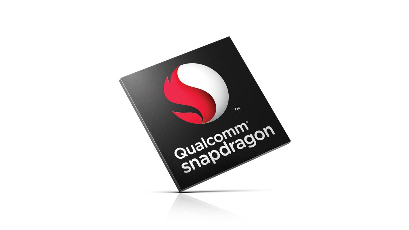 Qualcomm снижает прогноз по поставкам устройств
