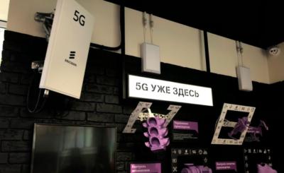 Презентация 5G Tele2