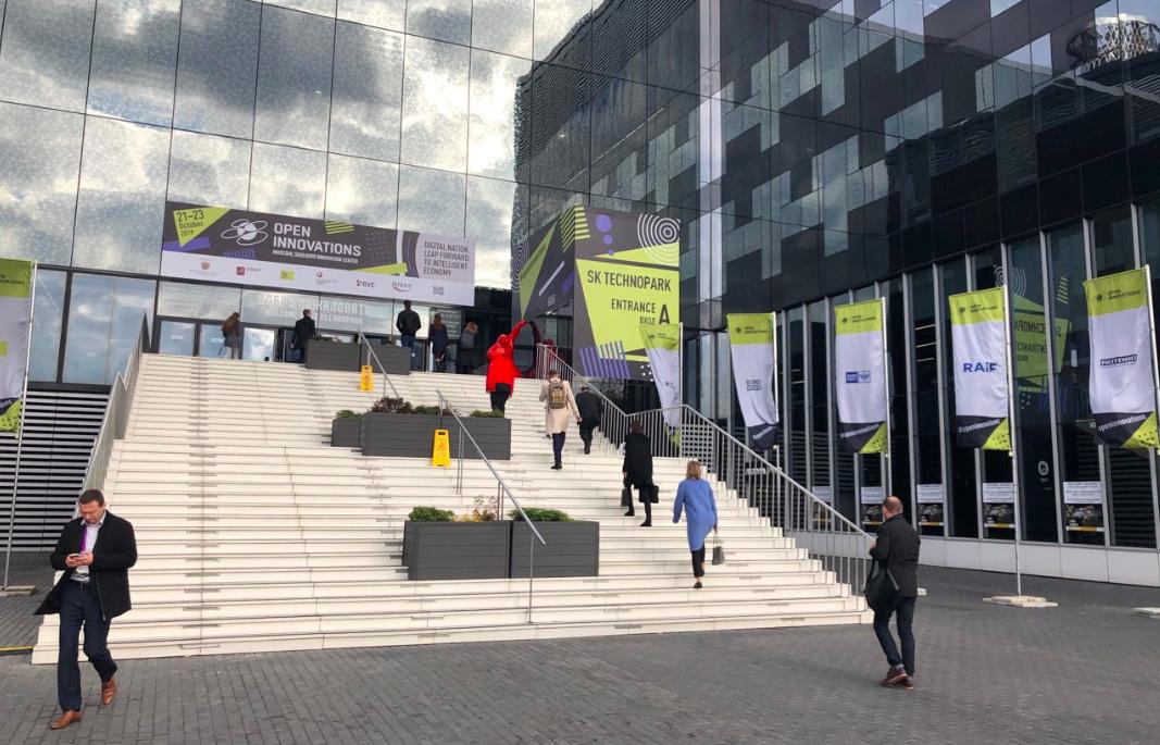 Итоги форума Открытые инновации 2019