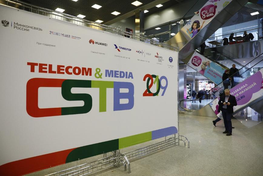 Telecom & Media 2020