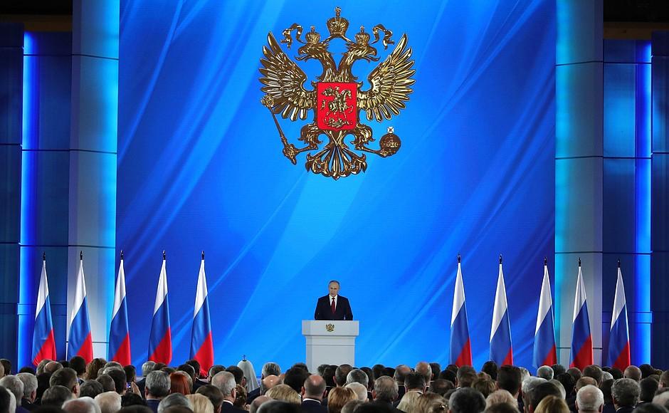 Путин предложил реализовать проект «Доступный интернет»