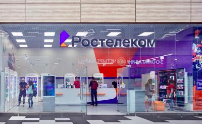 Итоги работы Ростелекома в I квартале 2020 года