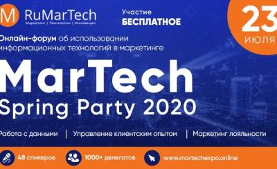 MarTech Spring Party 2020