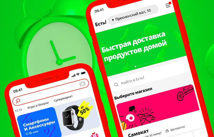 """AliExpress Россия запускает проект """"Есть!"""""""