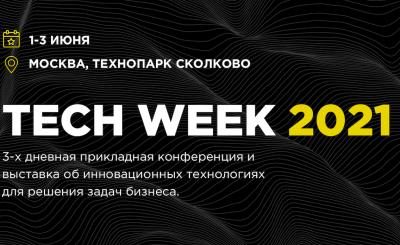 Tech Week 2021: как компании пережили мировой кризис